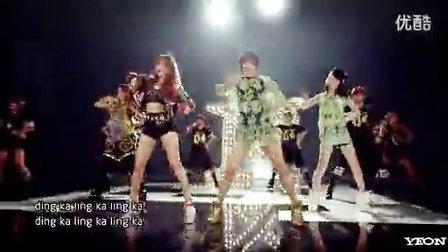 田园日记MV 舞蹈版 高清---T-ara