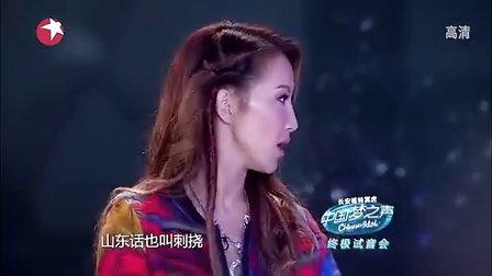 中国梦之声 - 20130609-终极试音会