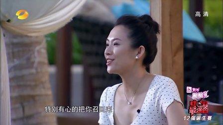 李鼎《飞机场的十点半》 中国最强音 130518 标清版