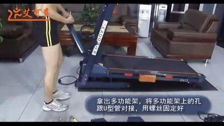 艾可多跑步机安装视频