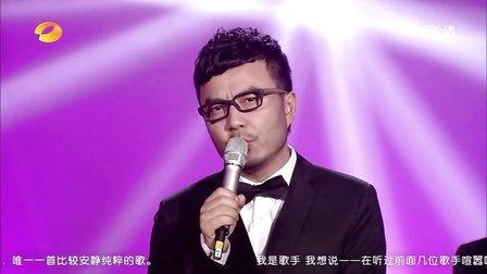 我是歌手20130412彭佳慧《相见恨晚》 标清