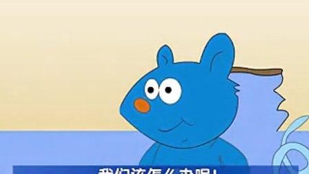 儿童动漫故事:【猫和铃铛的故事】