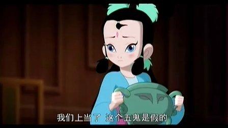 2015年8月26日神话网络盛世所《天谕》包机视频下载假吃图片