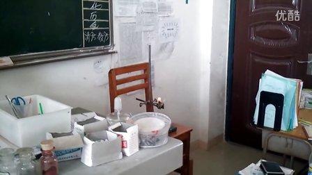 铝热反应化学实验