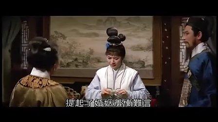 -黄梅戏电影(杜鹃女)全剧