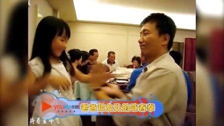 老爸和女儿的咏春拳