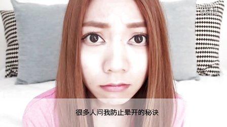 莎莎网 x StyleSuzi 【潮妆学院】第1集: 终结夏日护肤美妆烦恼