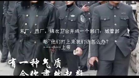 司文/东北妞犀利解说天降神兵之城管 司文痞子第52部