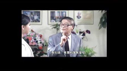 爱盟幼儿园_冯德全视频