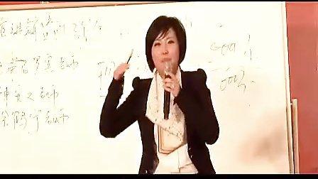 销售女神徐鹤宁-教你如何让产品狂销热卖