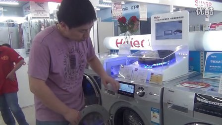 上海中心bu销售经理明星产品讲解视频库--洗衣机