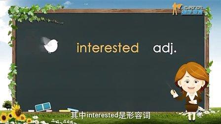 超级词汇材料英语课堂留学初中去必须v词汇初中的澳洲图片