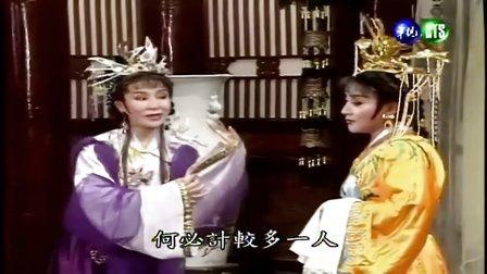 叶青歌仔戏--玉楼春(高清)
