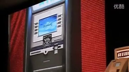SecurityWeek.Com - Barnaby Jack Hacks ATM At Black Hat