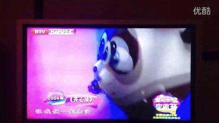《童心共唱中国梦》动画片《开心球》原唱制作人