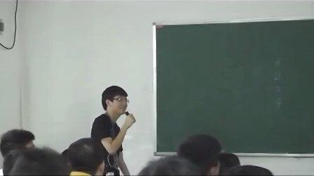 高中综合实践公开课视频 数据类型与统计图表