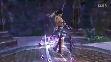 剑三游戏截图风景