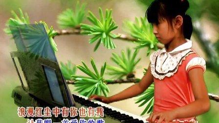义县文昌宫小学吴淼电子琴《红尘情歌》图片