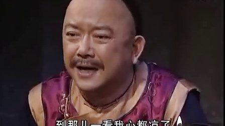 """纪晓岚和珅煮酒论""""贪"""""""
