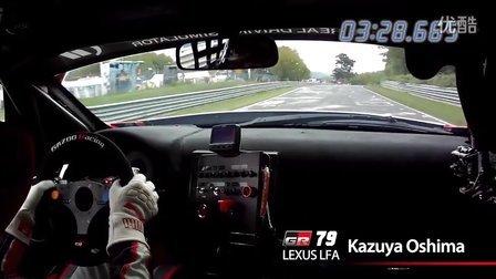 挑战纽伯格林24小时耐力赛 主视角记录2013 LEXUS LFA实况