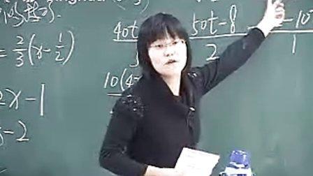 初中数学(崔莉)05《解密初一》_之_一元一次方
