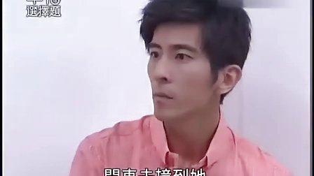 台剧【幸福选择题】