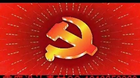 高清党徽视频素材