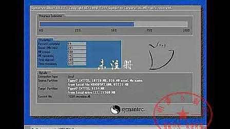重装系统 电脑系统安装软件步骤 如何安装电脑系统教程