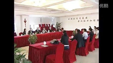 UW-Richland visits Yueqing, China