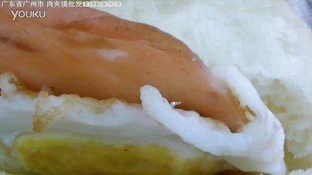 广州火腿鸡蛋肉夹馍批发