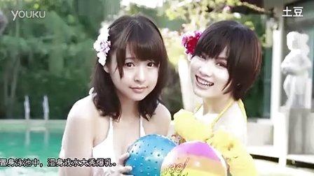 SNH48日本比基尼泳装写真高清视频网盘下载-鞠婧