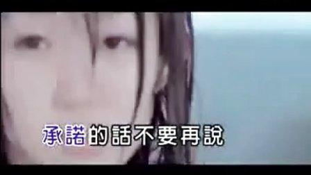 方静-不属于我KTV