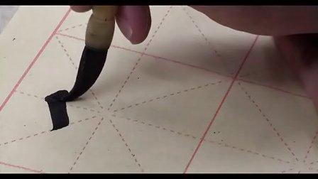 基本笔画的写法15(横折斜钩)