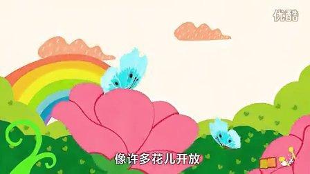 014 快乐的节日