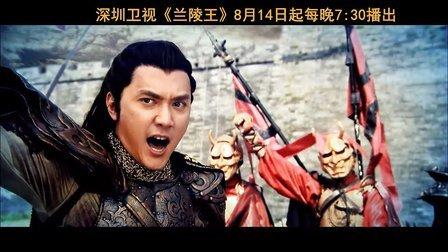 陵王没死,但是杨雪舞死了   好好看,就是更的太慢,一次更完就好了