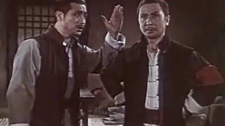 京剧:节振国1965