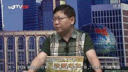 李骏-快递行业投资之道