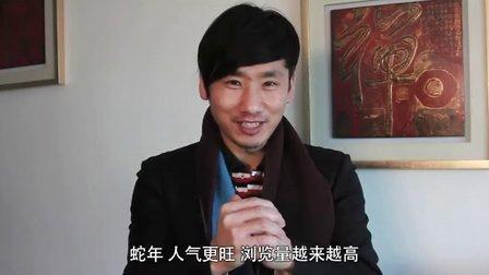郑云 优酷网搞笑频道祝福