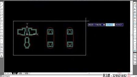 cad cad教程 cad视频教程cad模型插座二维三维及手提灯渲染02