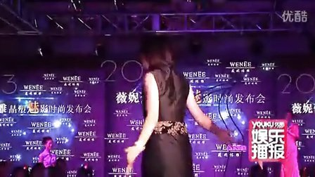 视频: 翁虹低胸裙出席活动露胸垫