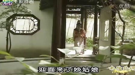 钱惠丽 方亚芬 单仰萍/越剧小品《宝黛圆梦》钱惠丽 方亚芬 单仰萍