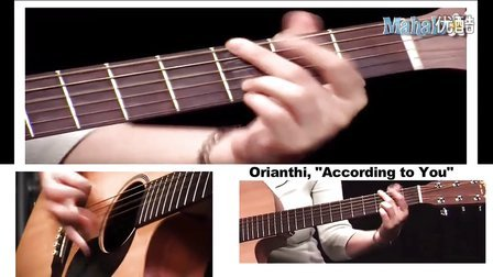 欧美吉他教程HD According to You by Orianthi on Guitar