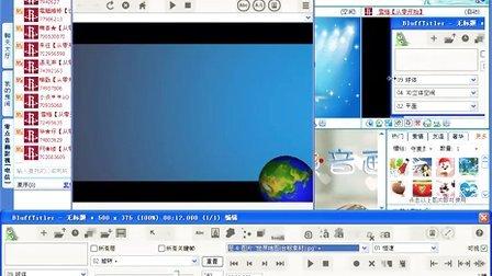 51vv 零点影视音画 房间号(732001)第二课自环球 主讲 雪梅