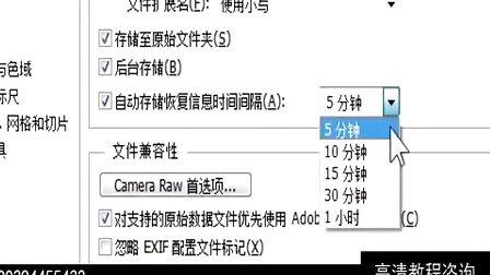 敬伟PS photoshop cs6视频教程全集 - 播单 - 优