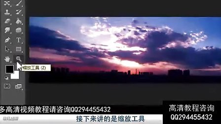 敬伟PS photoshop cs6视频教程全集