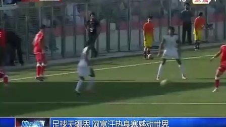 弗拉明戈无疆界男生视频班视频图片