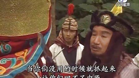 花木兰(陈妙瑛 王喜版)全廿集