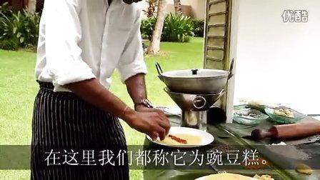 丽世度假村介绍毛里求斯的美食