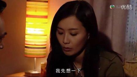《冲上云霄2》第29集结尾 sam哄何年希片段
