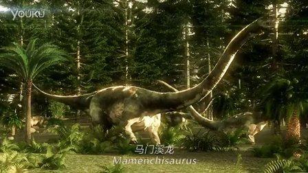 侏罗纪马门溪龙场景复原片段